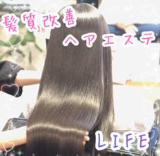 髪質改善ヘアエステLIFE所属の鈴木涼子