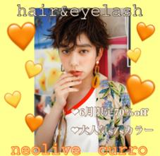 hair&eyelash ❤︎ curro所属の満足度no.1❤️RIKACO❤️