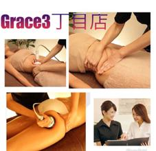 GRACE新宿三丁目店所属のGRACE新宿三丁目店