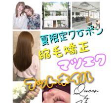 QUEENbyNOISM所属の女性支持率NO.1!岡田優里