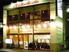 プログレス所沢店所属の古谷和砂