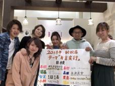 BENI仙台鈎取店所属の高田悠佳