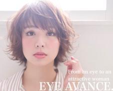 EyeAVANCE.あべのルシアス店所属のNakazonoShizuka