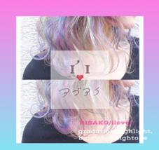 アブアイ【IloveI】所属のRISAKO/アブアイ