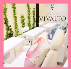 VIVALTO所属の石田紬
