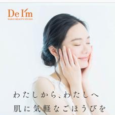 ナリス化粧品岡山デアイム所属の秋山真代