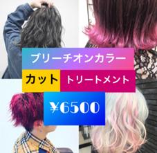 HAIR&MAKEEARTH/A高知潮江店所属のかんばらかおり