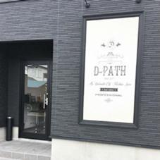 D-PATH所属の田代 勇人
