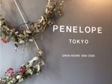 ペネロープ所属の福田日菜子