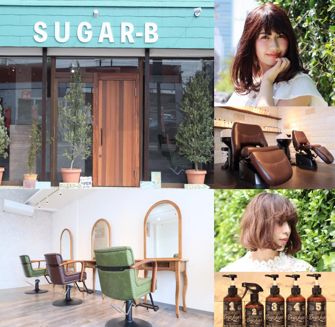【新宿 sugar-B 】新宿駅 10:00〜23:00 当日予約OK。ミニモ 限定学生クーポン 限定クーポンあります。マンツーマンでカウンセリングからスタイリングまで担当します。