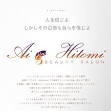 Ai&Hitomi所属のLinLin