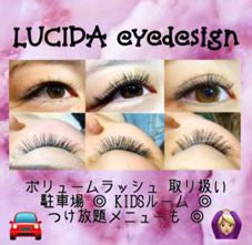 KINGS LUCIDA eyedesign所属のLucidaMay