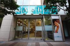 Ash日暮里店所属の藤本大一朗
