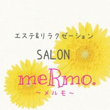 meRmo.所属のERI