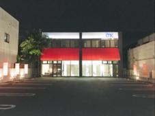 CHIC桶川東口店所属の吉井一輝