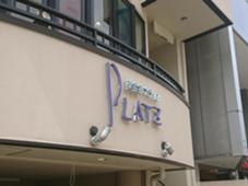 PLATZ(プラッツ)所属のひろせなつみ