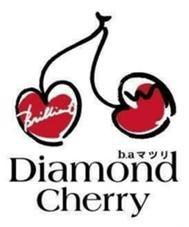 Diamond Cherry所属のダイヤモンドチェリー落合
