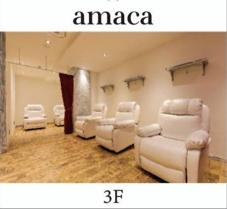 amaca nail&eyelash 所属の塩谷夏海