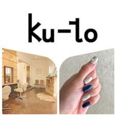 ku-to所属のku-toクート