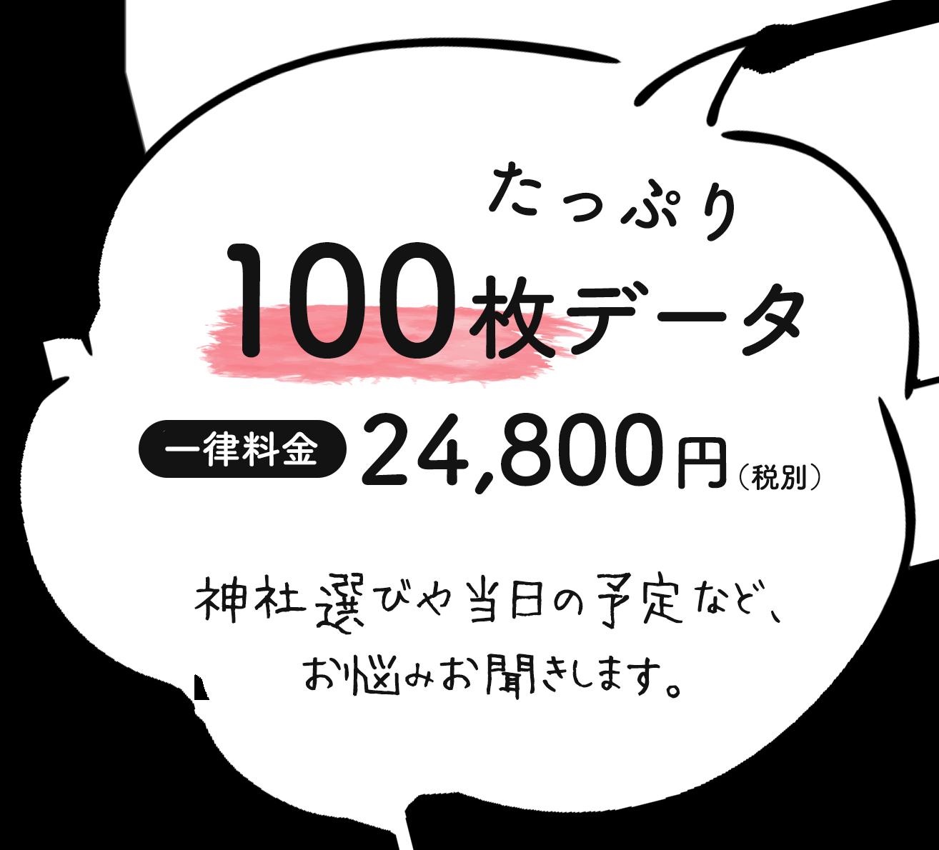Jumbotron logo2