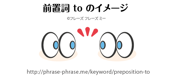 preposition-to