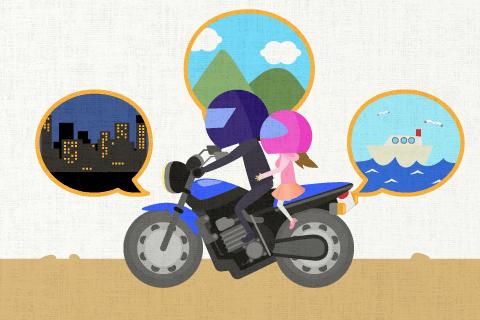 私は今年、いろいろな場所にバイクで行きました。の英作文