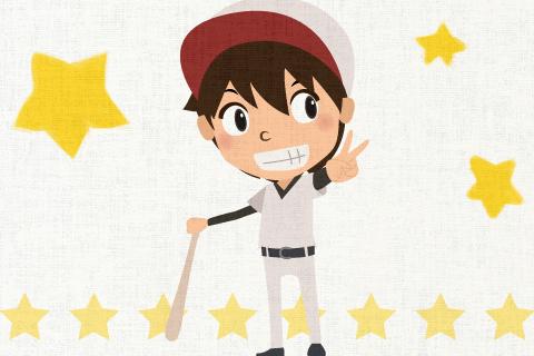 野球をするのは楽しい。の英作文