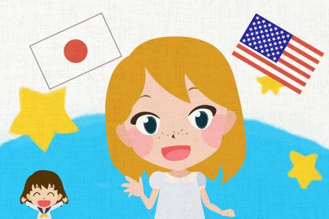 私には日米ハーフの友達が一人います。の英作文