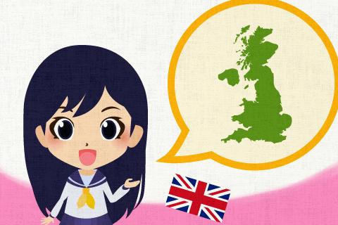 今までイギリスに行ったことはありますか。の英作文