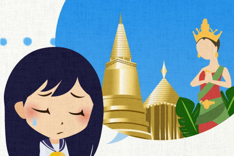 去年タイへ行きましたが、気に入りませんでした。の英作文