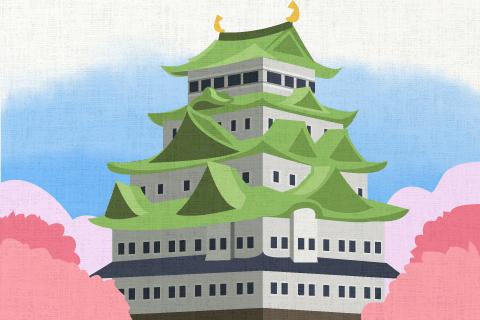 名古屋城は、愛知県にあります。の英作文