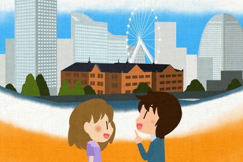 今度の月曜日、天気がよかったら横浜(Yokohama)に買い物に行きませんか。の英作文