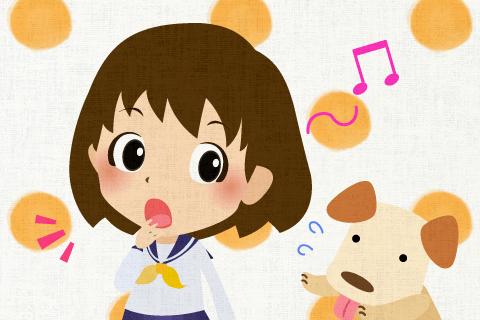 私が歌を歌っていると、うちの犬はよく私のそばに寄ってきた。の英作文