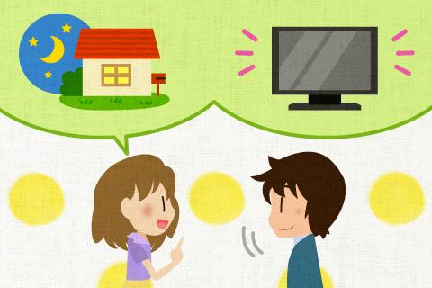 あなたが戻ってくるまで私はテレビを見ながら家に居ます。の英作文