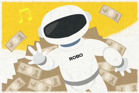 このロボットを開発するために2億円が費やされた。の英作文