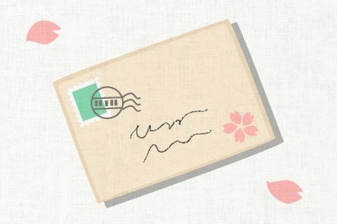 落ち着いたら手紙を出すの、忘れないでね。の英作文