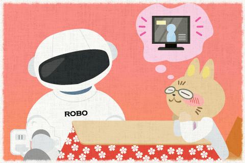 このロボットが完成したら、すぐに報道してもらおう。の英作文