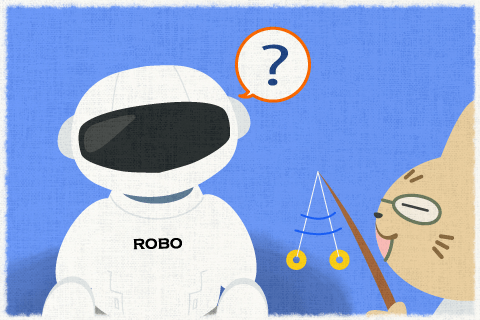 我々は、ロボットが人間のような心を持っているのかを知りたがります。の英作文