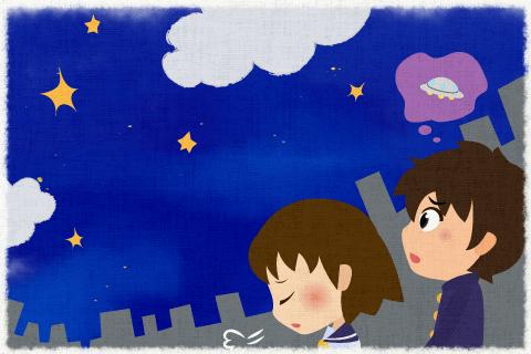 我々はどんなに長い間空を眺めても、UFOを見ることはできなかった。の英作文