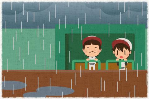 土砂降りの雨が降ってきたので、試合を延期することにした。の英作文