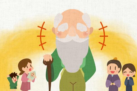その老人はリーダーとして村人たちに尊敬されていた。の英作文