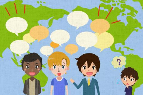 世界中で現在いくつの言語が話されているか知っていますか。の英作文