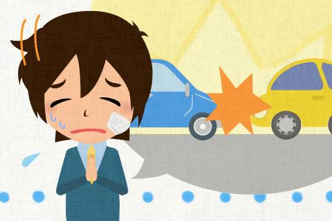 待たせてしまってごめん。来る途中、事故に遭ったんだ。の英作文