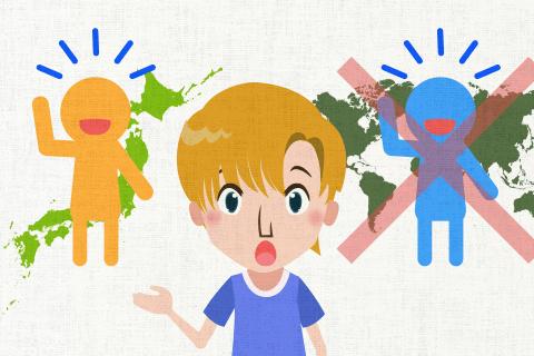나는이 표현을 자주 듣습니다. 하지만 일본외의 곳에서 사용된 것을 들은 적이 없습니다.의 영작문