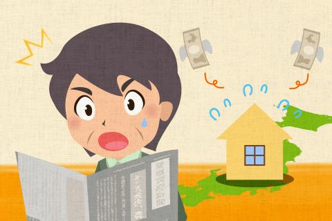 新聞によれば、東京は世界で一番生活費が高いそうだ。の英作文
