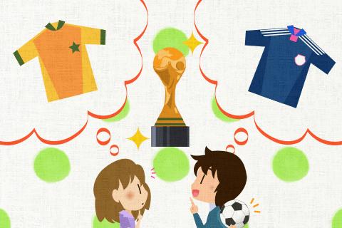 サッカーといえば、どちらのチームがワールドカップに勝つと思いますか?の英作文