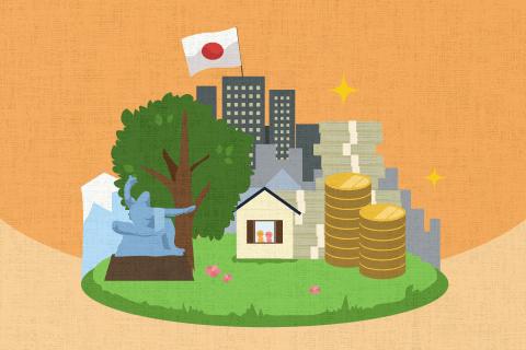平和を享受してきた日本は、経済的にも恵まれてきた。の英作文