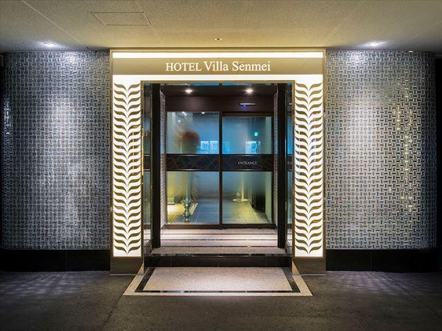 ホテル ビラセンメイ