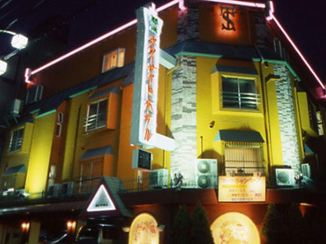タワーサイドホテル