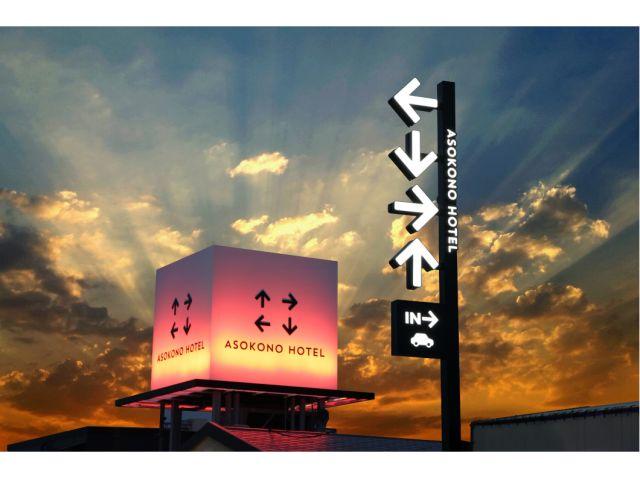ホテル  MIYABI 2